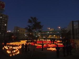 大浜公園はまかぜ広場